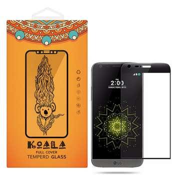 محافظ صفحه نمایش شیشه ای کوالا مدل Full Cover مناسب برای گوشی موبایل ال جی G5