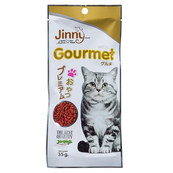 غذا خشک گربه جرهای با طعم گورمت 35 گرم