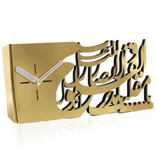 ساعت رومیزی سالی وان مدل مقلب القلوب طرح گلد