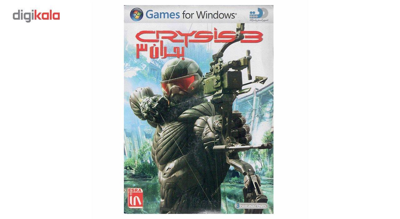 بازی Crysis 3 مخصوص PC main 1 1