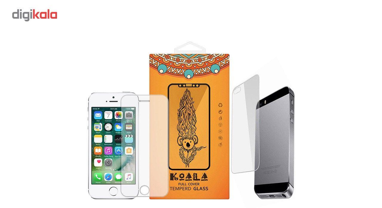 محافظ صفحه نمایش شیشه ای Tempered و پشت شیشه ای Tempered کوالا مناسب برای گوشی موبایل اپل آیفون 5/5S/SE main 1 1