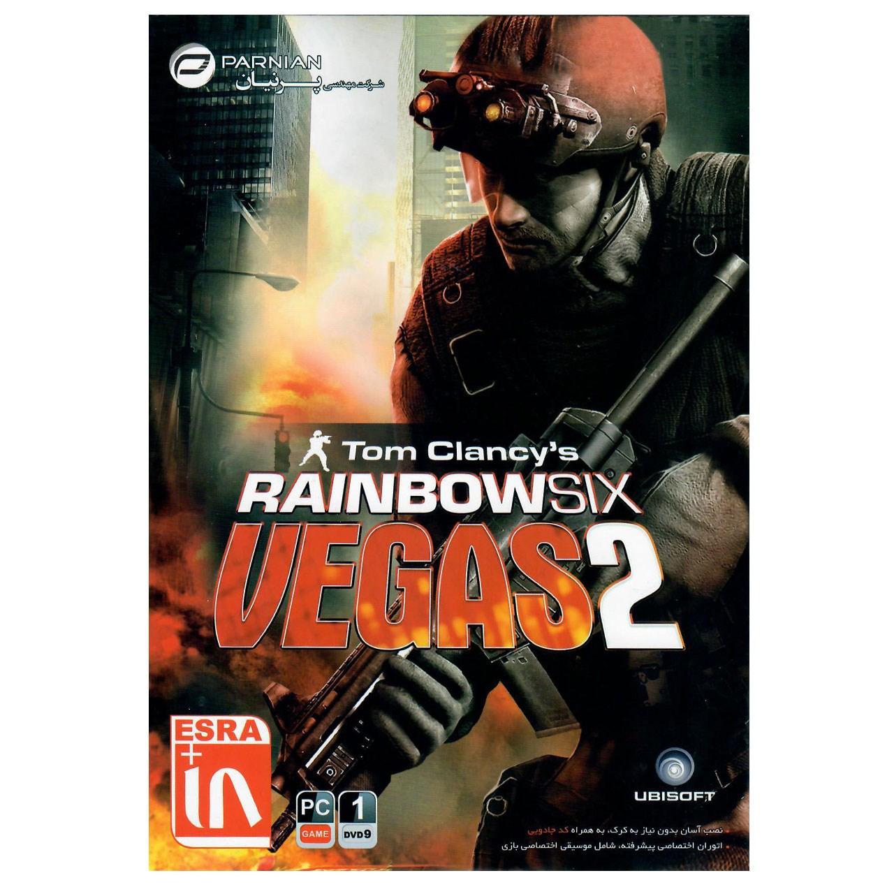 بازی کامپیوتری RAINBOW SIX VEGAS2 مخصوص PC