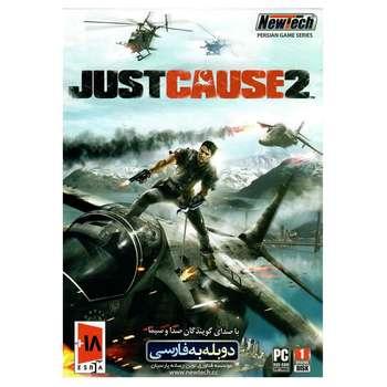 بازی Just Cause 2 مخصوص PC