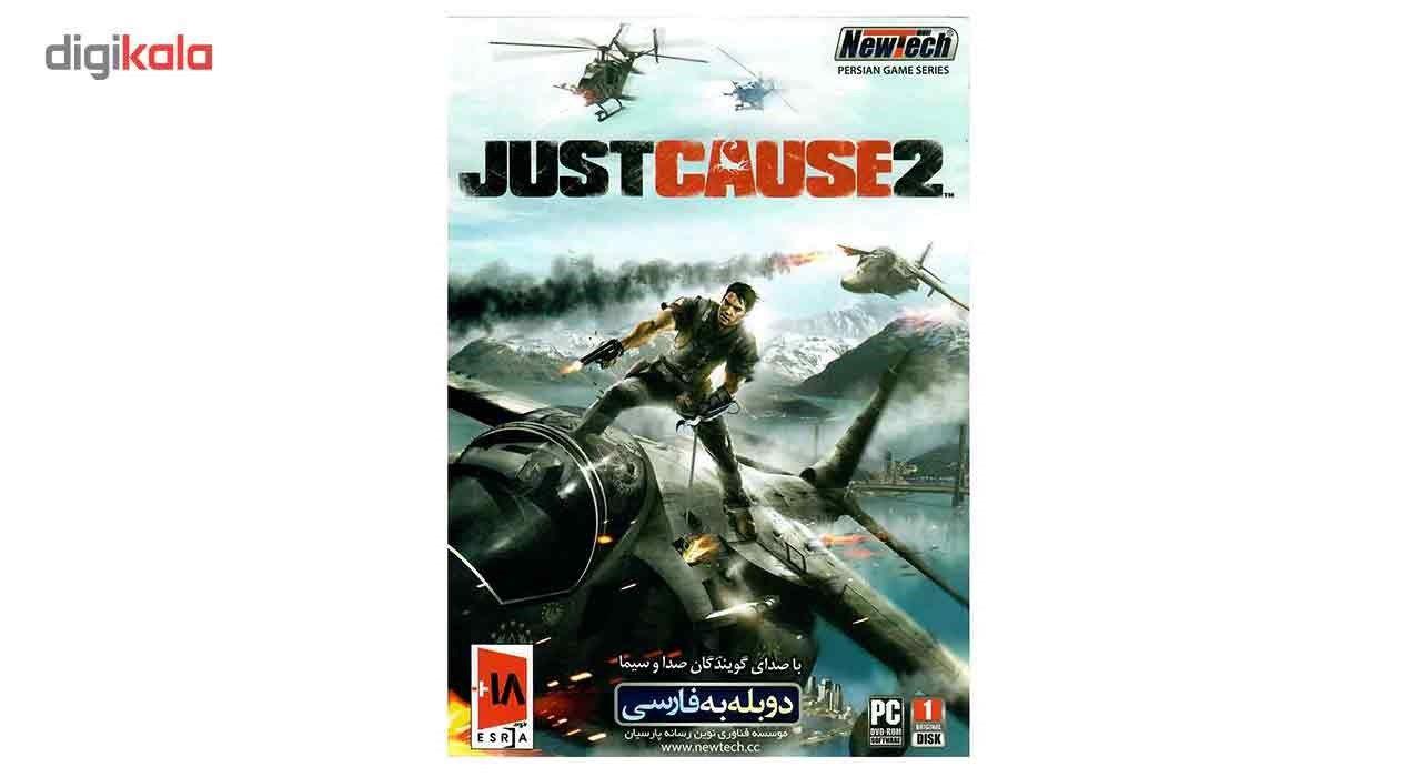 بازی Just Cause 2 مخصوص PC main 1 1