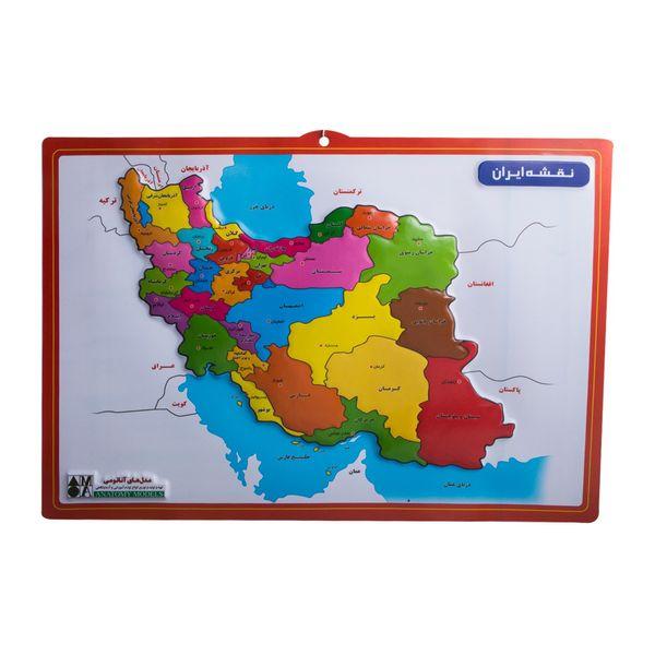 پوستر آموزشی علمی مدل نقشه ایران