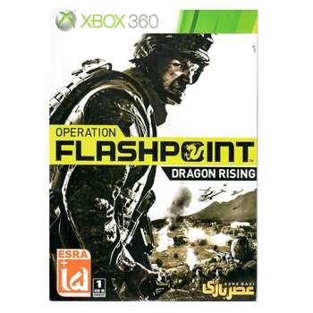 بازی Flash Point Dragon Rising مخصوص ایکس باکس 360