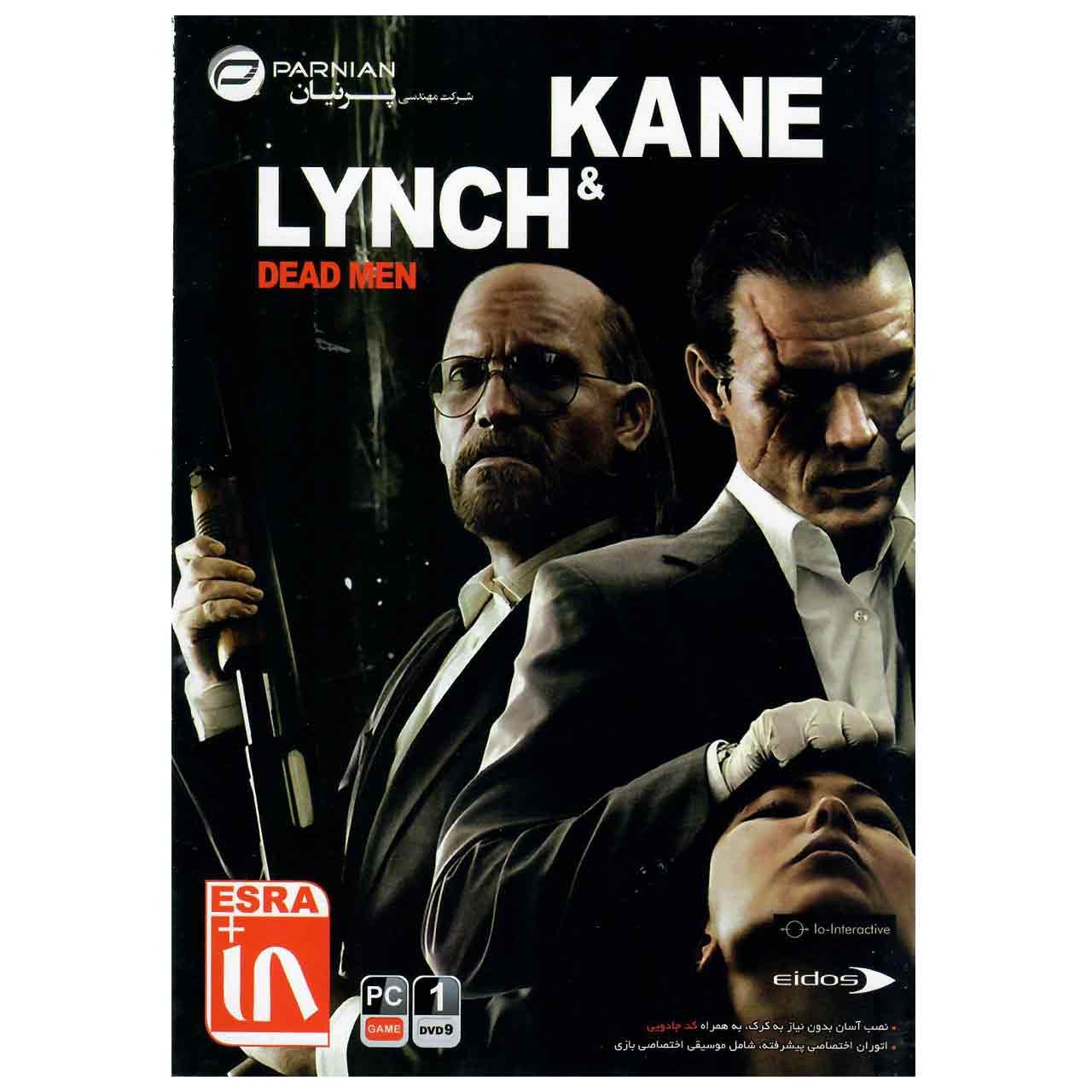 بازی Lynch And Kane Dead Men مخصوص PC