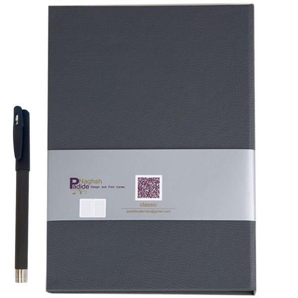دفتر یادداشت کلاسوری تقویم دار همراه با روان نویس مدل 1397