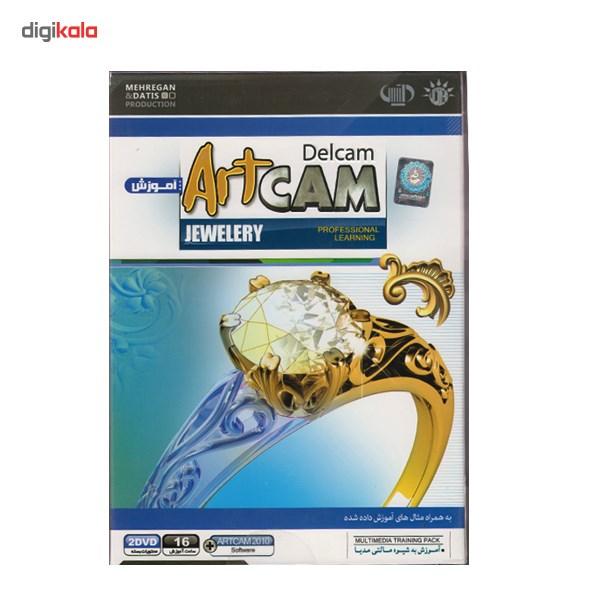 آموزش ArtCam 2010