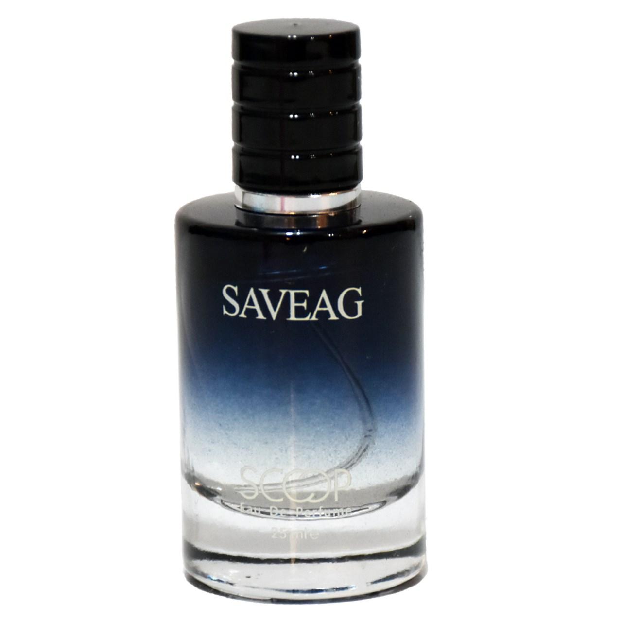 عطر جیبی مردانه اسکوپ مدل Saveag حجم 25 میلی لیتر