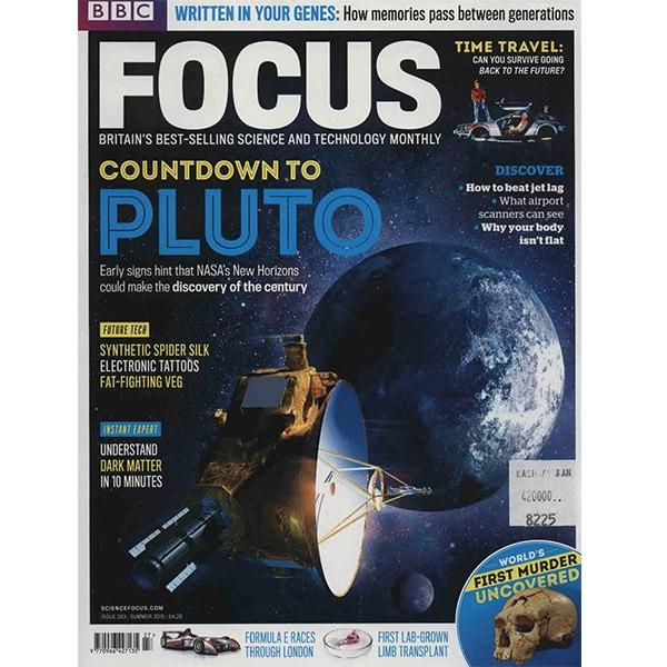 مجله Focus - تابستان 2015