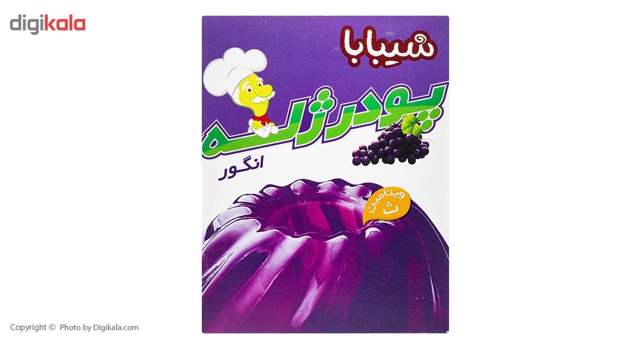 پودر ژله انگور شیبابا مقدار 100 گرم