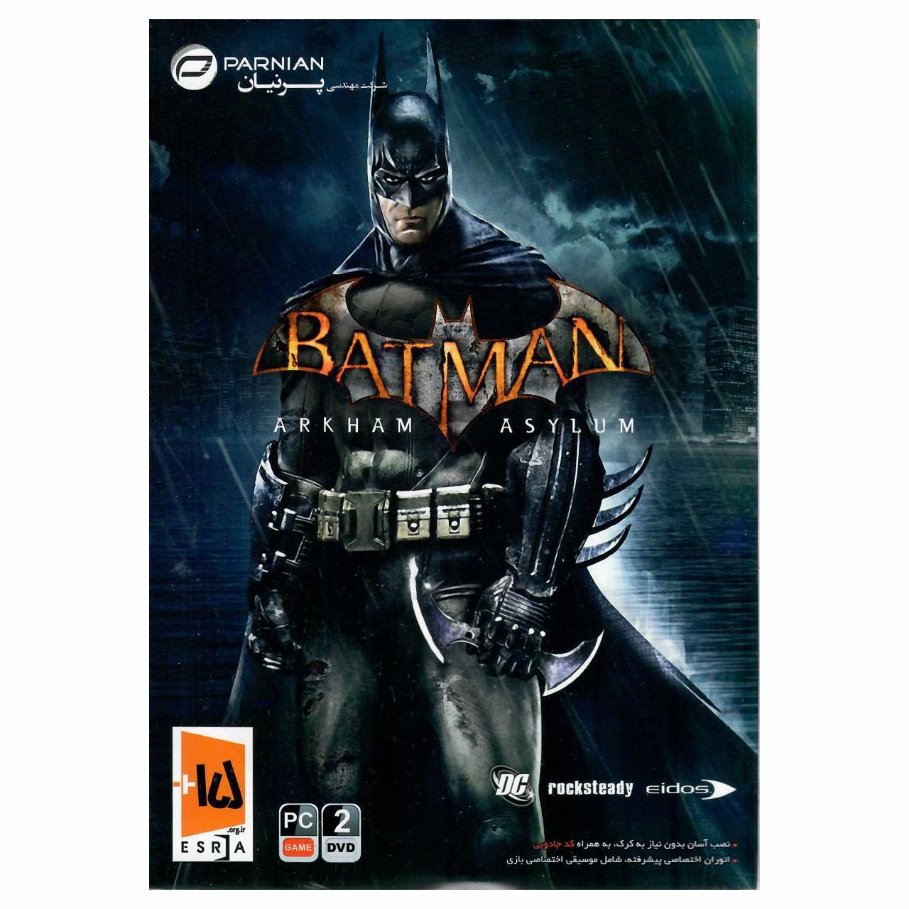 بازی Batman Arkham Asylum مخصوص Pc