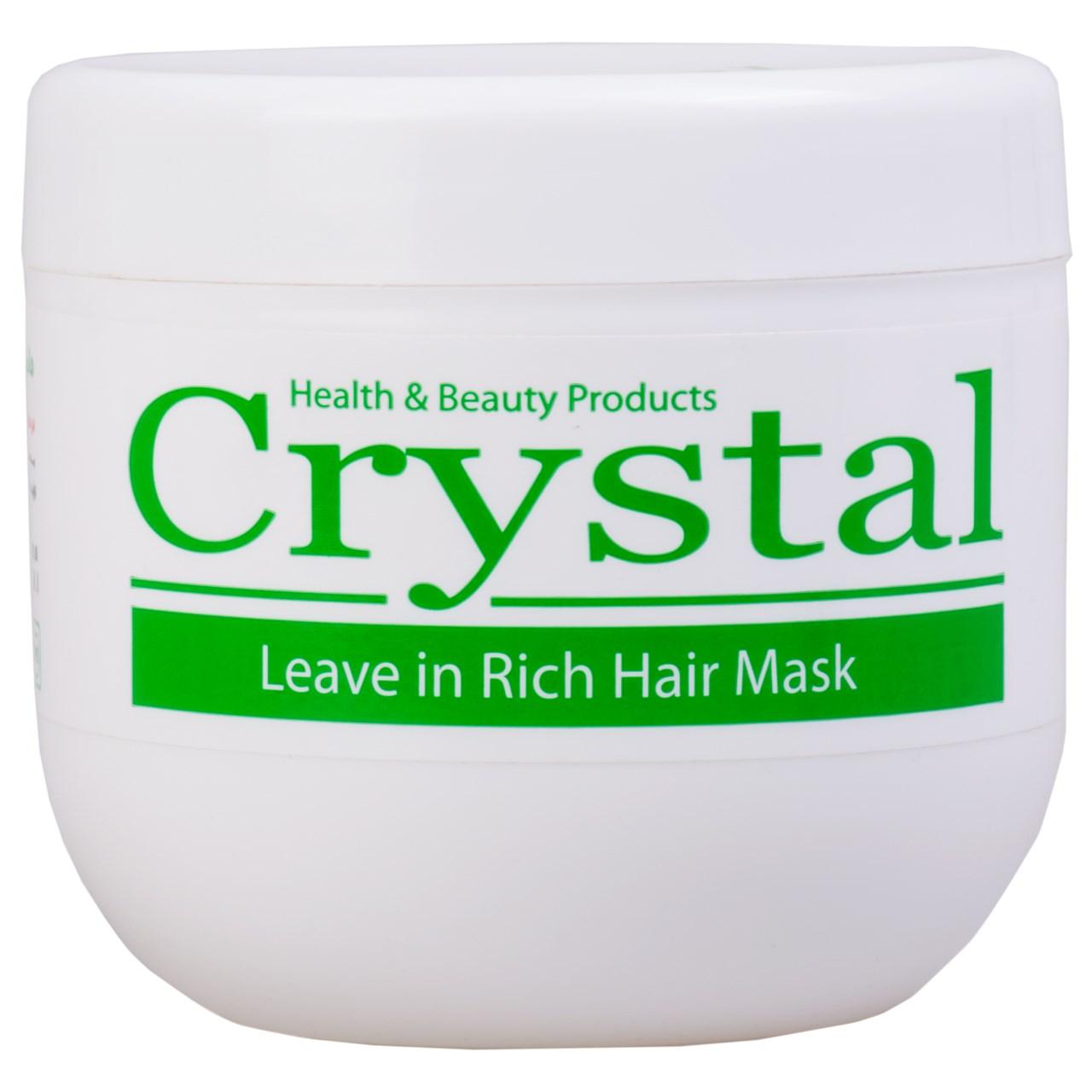 ماسک موی مغذی کریستال مدل بدون آبکشی حجم 500 میلی لیتر