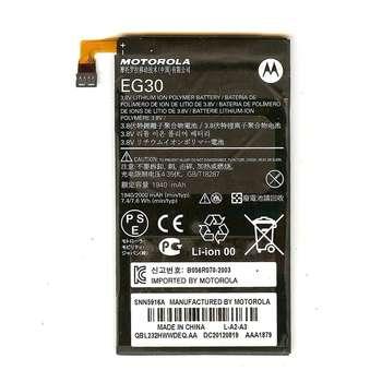 باتری موبایل موتورولا مدل EG30 مناسب برای گوشی Droid Razr M