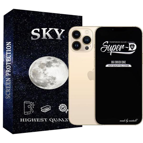 محافظ صفحه نمایش اسکای مدل SPD-S01 مناسب برای گوشی موبایل اپل IPhone 13 Pro Max