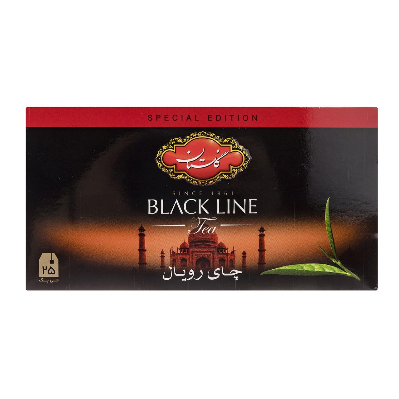 چای سیاه کیسه ای گلستان رویال پک 25 عددی