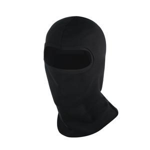 ماسک پینت بال آگما مدل A911