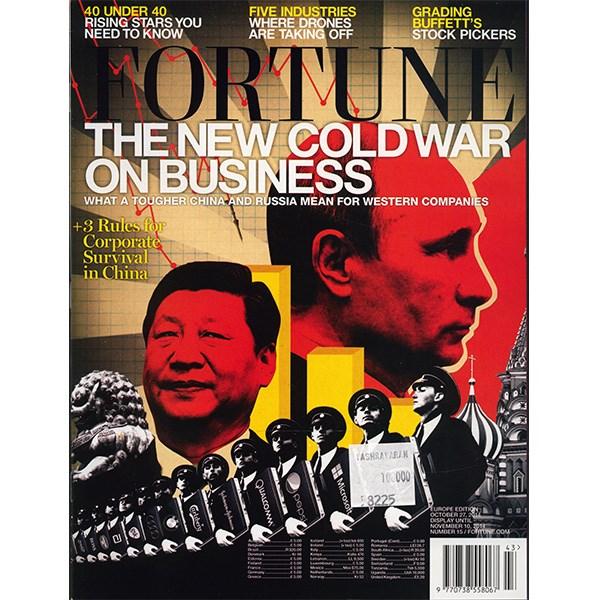 مجله فورچن - بیست و هفتم اکتبر 2014