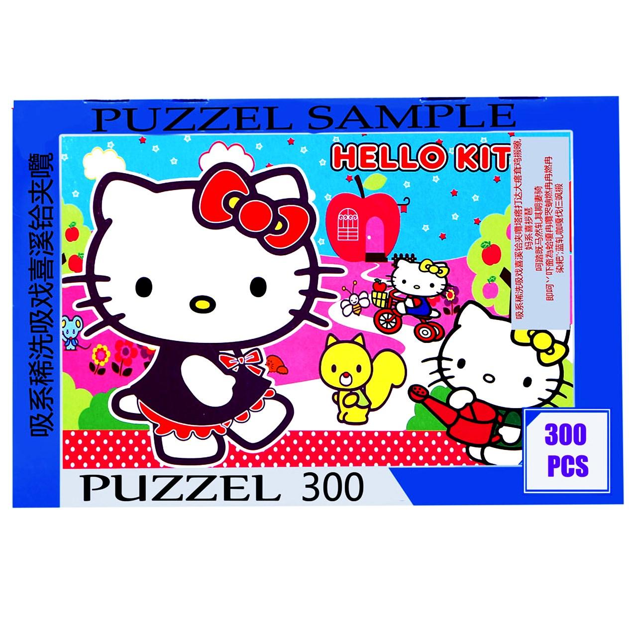 پازل 300 تکه Sample مدل Hello Kitty