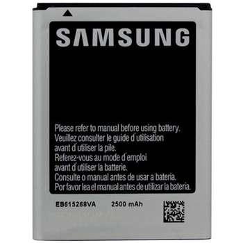 باتری موبایل مدل EB615268V با ظرفیت 2500mAh مناسب برای گوشی موبایل Galaxy Note