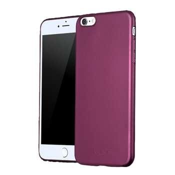 کاور ایکس لول مدل Guardian مناسب برای گوشی موبایل اپل آیفون 6/6s Plus