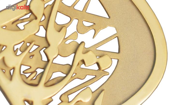 آویز گردنبند نقره آبکاری طلا الف دال مدل EGPA7