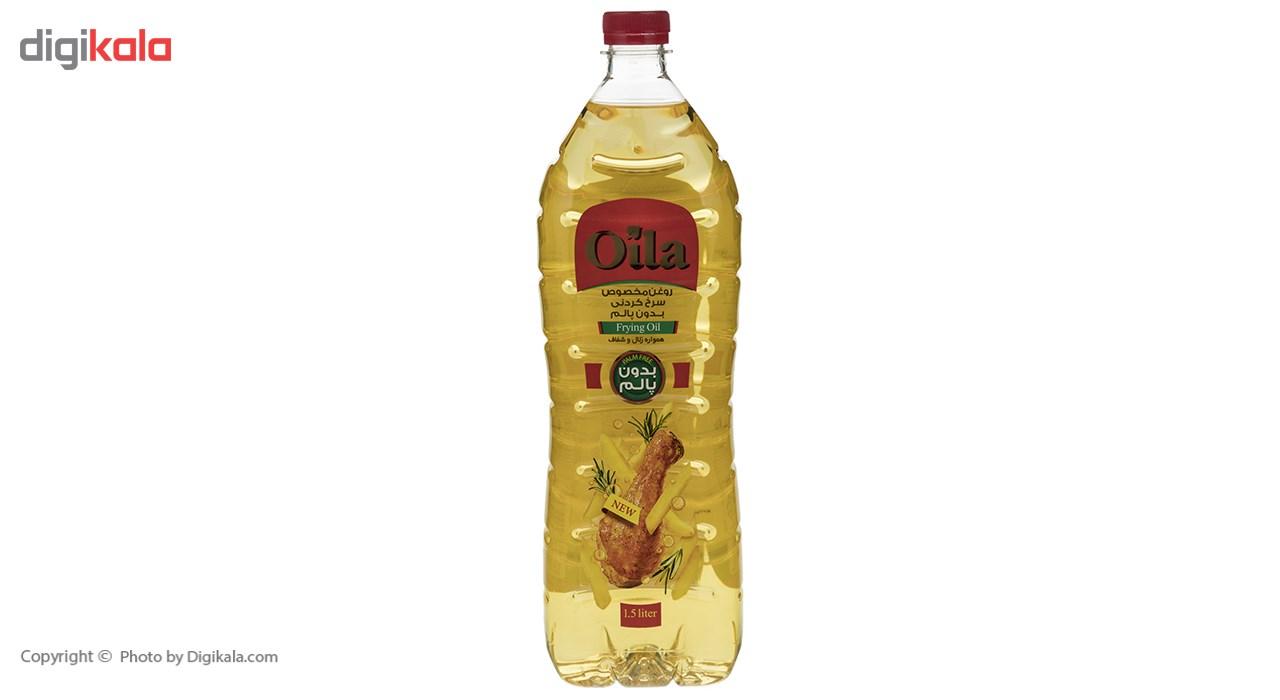 روغن مخصوص سرخ کردنی شفاف اویلا - 1.5 لیتر main 1 3