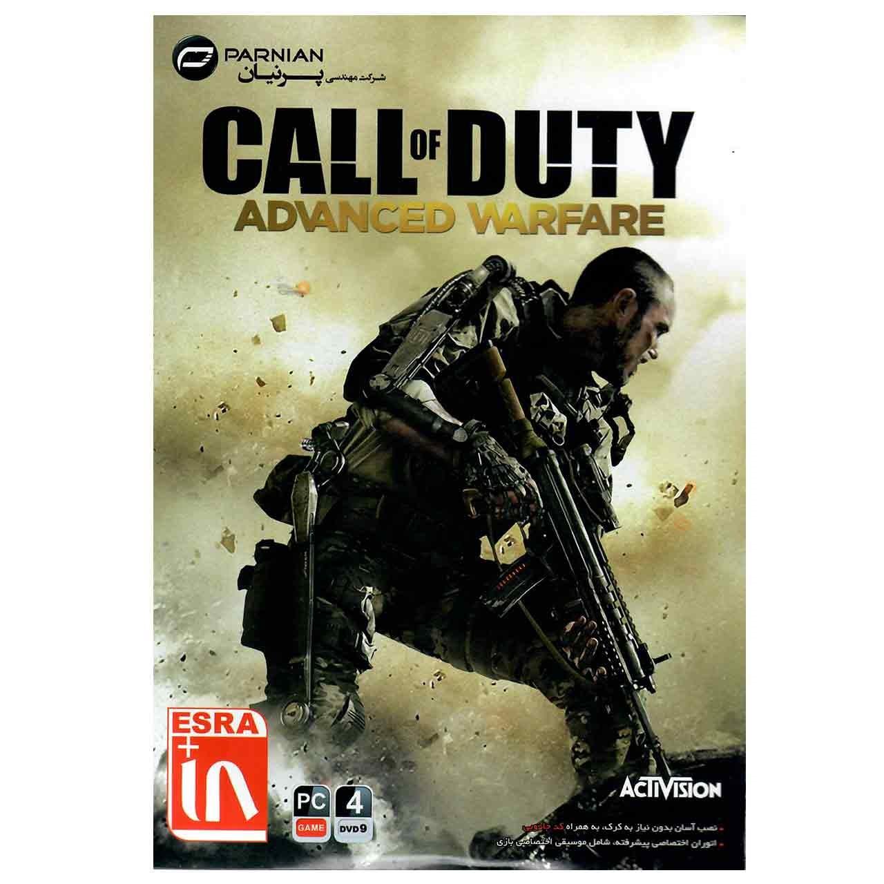 خرید اینترنتی بازی Call Of Duty Advanced Warfare مخصوص pc اورجینال