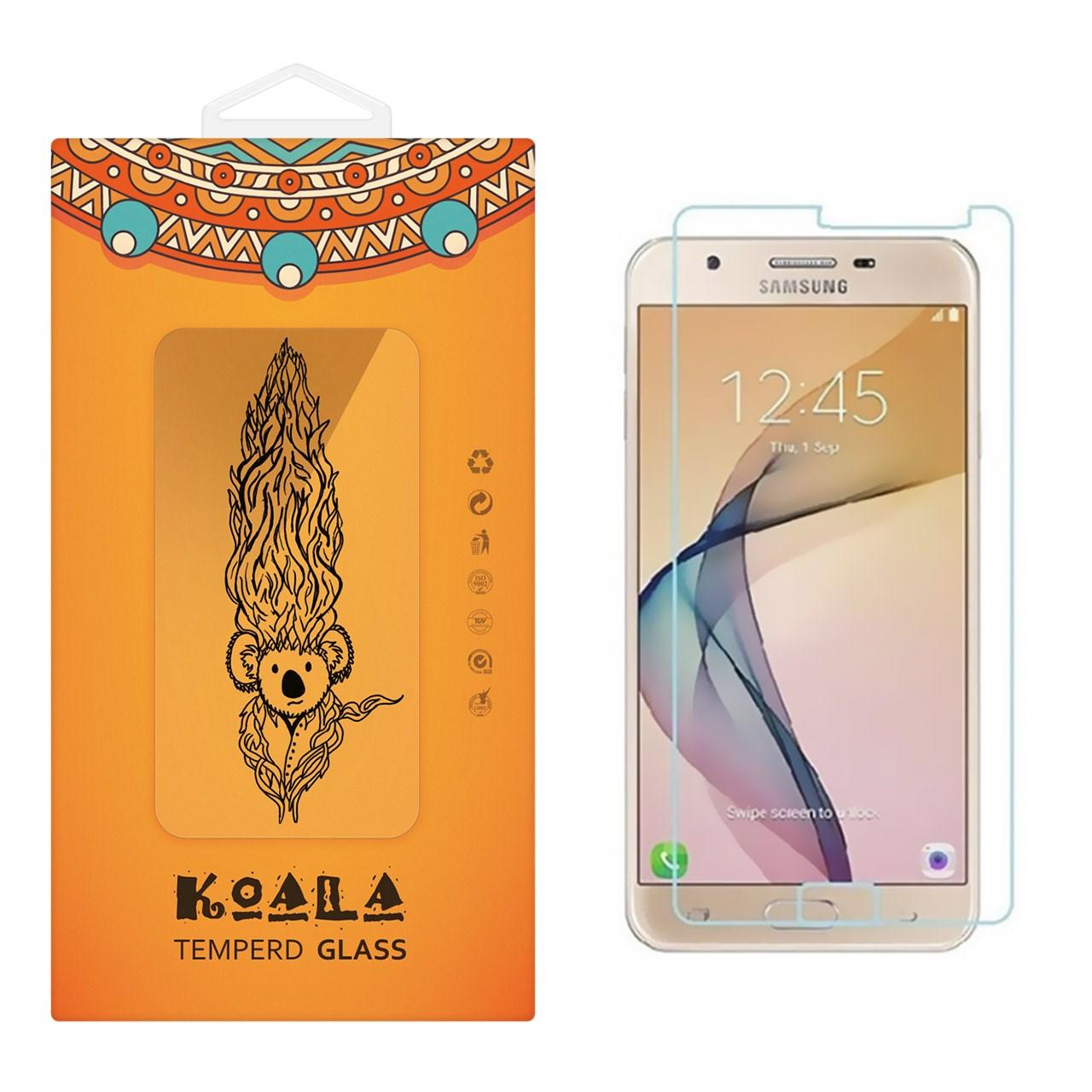 محافظ صفحه نمایش شیشه ای کوالا مدل Tempered مناسب برای گوشی موبایل سامسونگ J5 Prime              ( قیمت و خرید)