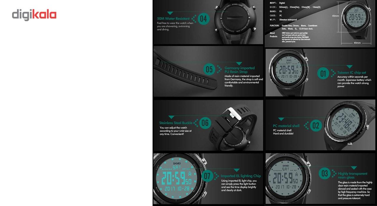 ساعت مچی دیجیتال مردانه اسکمی مدل 1246             قیمت