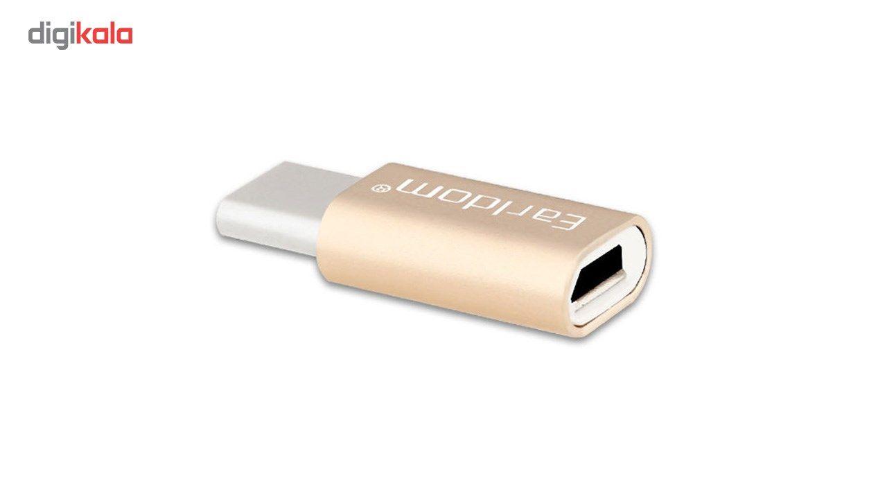 مبدل Micro USB به USB-C ارلدام مدل Earldom ET-TC01 main 1 3
