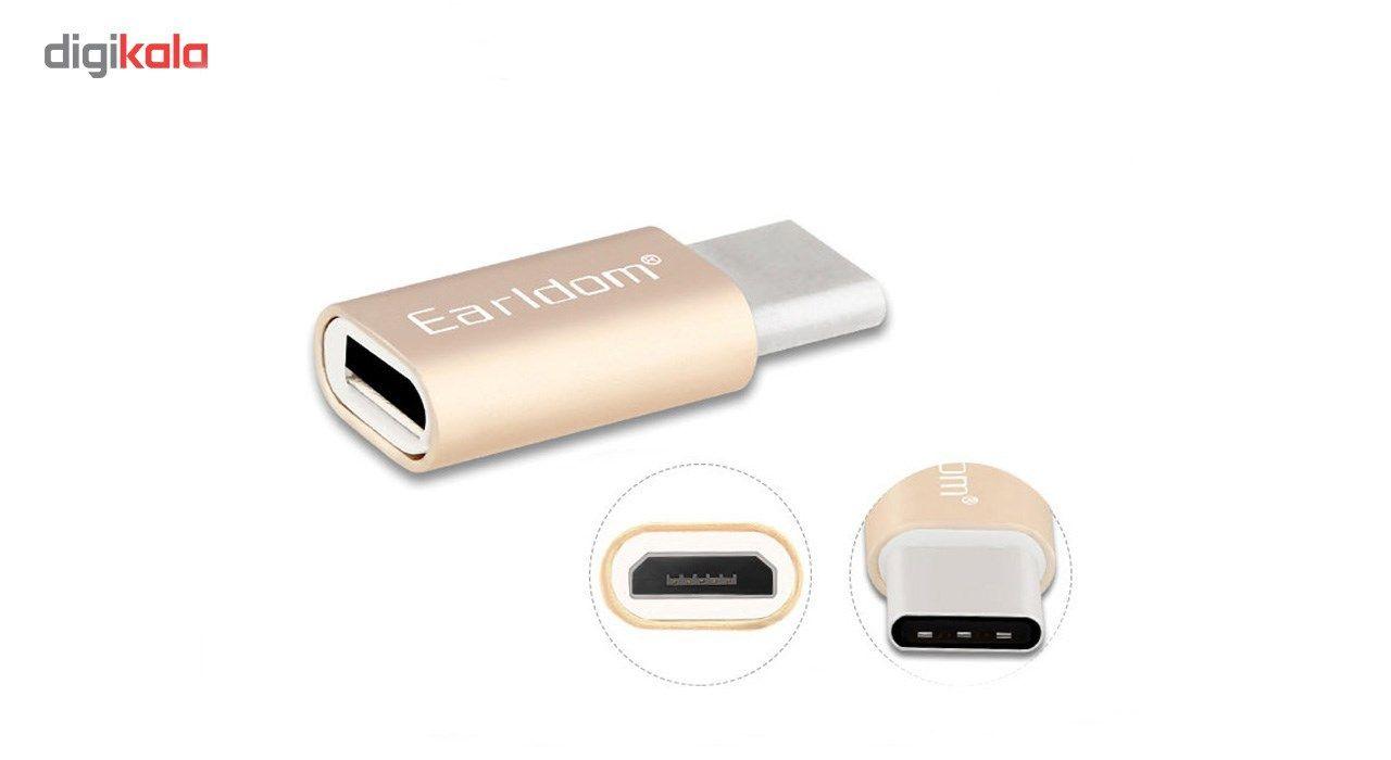 مبدل Micro USB به USB-C ارلدام مدل Earldom ET-TC01 main 1 4