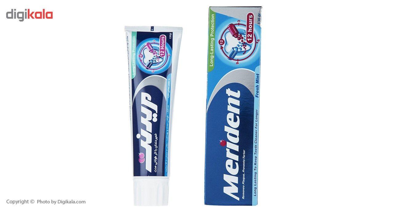 خمیر دندان سفید کننده مریدنت مدل 12 Hours مقدار 130 گرم main 1 2