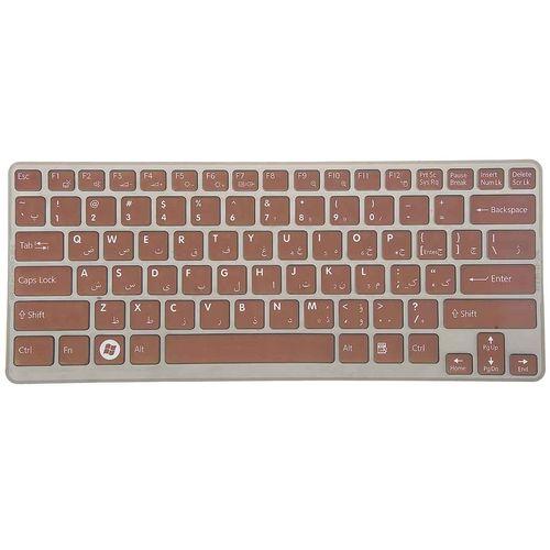 محافظ کیبورد وایو با حروف فارسی مدل VGP-KBV6 مناسب برای لپ تاپ وایو مدل SVE14A و VPCCA