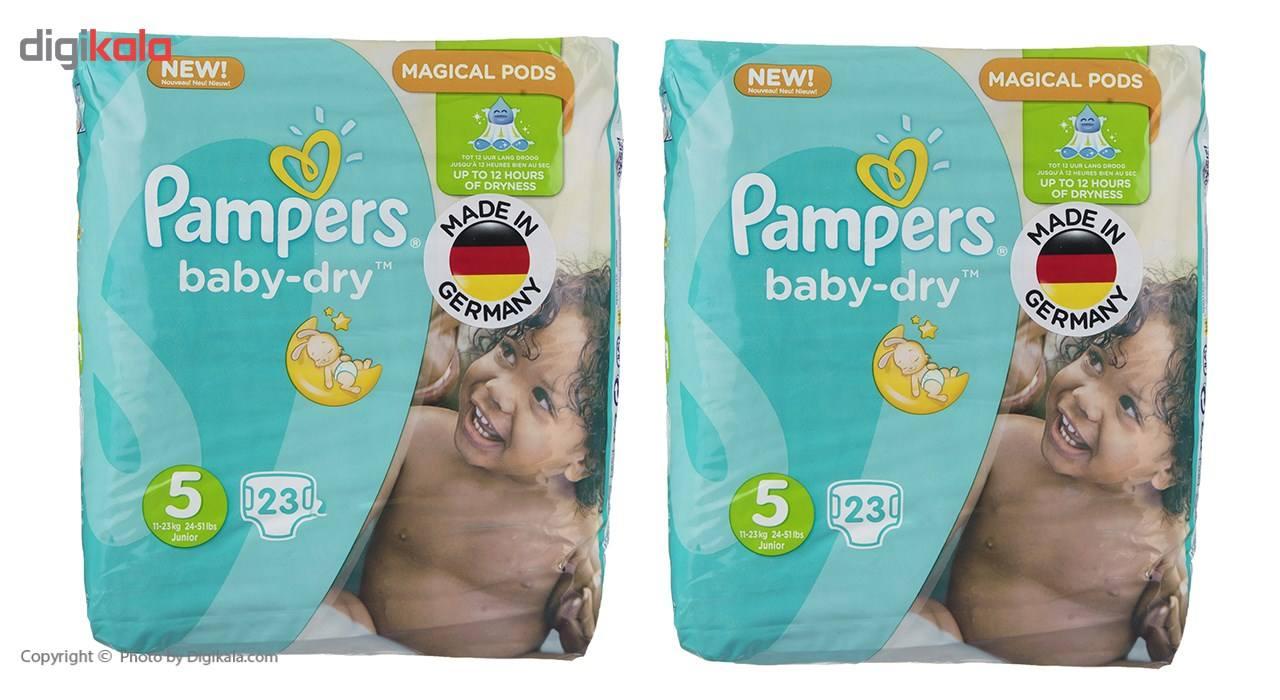 پوشک پمپرز مدل New Baby Dry سایز 5 بسته 23 × 2 عددی main 1 1