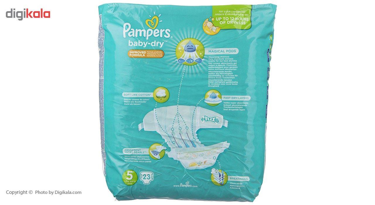 پوشک پمپرز مدل New Baby Dry سایز 5 بسته 23 × 2 عددی main 1 2
