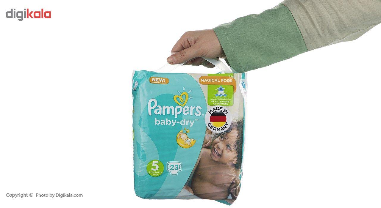 پوشک پمپرز مدل New Baby Dry سایز 5 بسته 23 × 2 عددی main 1 3