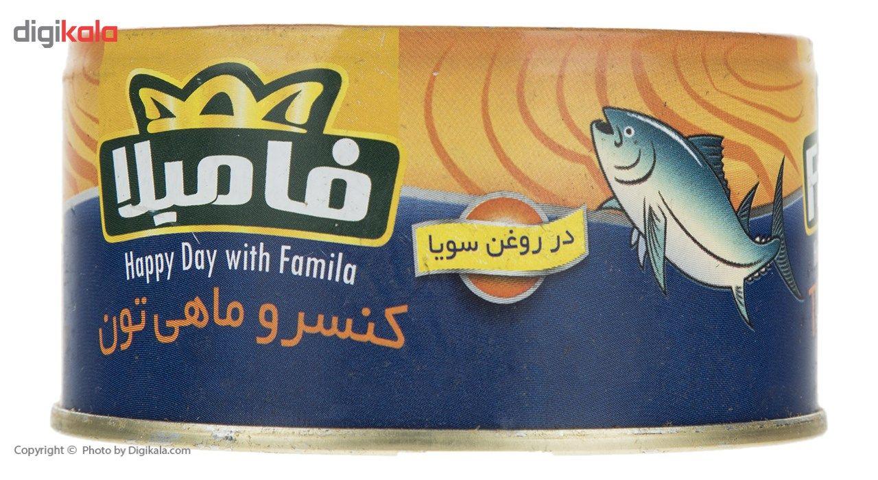 تن ماهی در روغن سویا فامیلا مقدار 180 گرم main 1 2