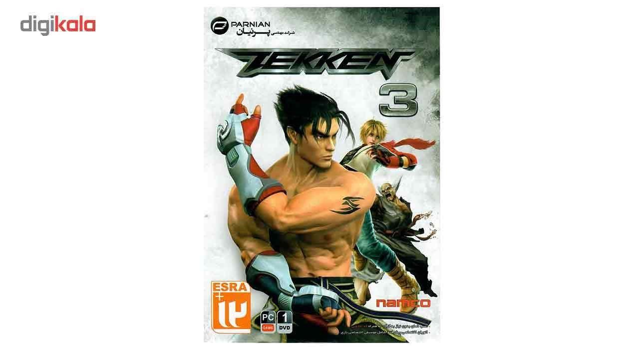 بازی Tekken 3 مخصوص pc main 1 1