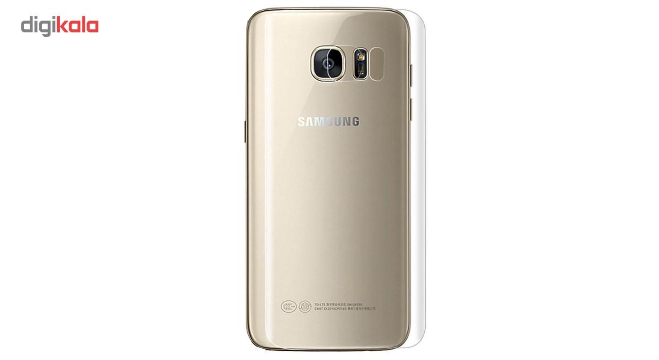 محافظ صفحه  نمایش و پشت  شفاف گولدمدل TPU Full Cover مناسب برای گوشی موبایل Galaxy S7 Edge              ( قیمت و خرید)