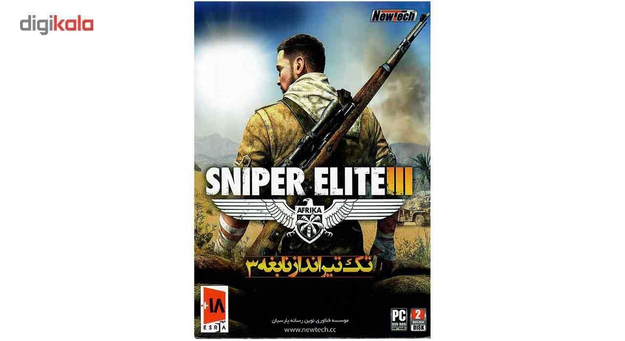بازی کامپیوتری Sniper Elite 3 مخصوص PC main 1 1