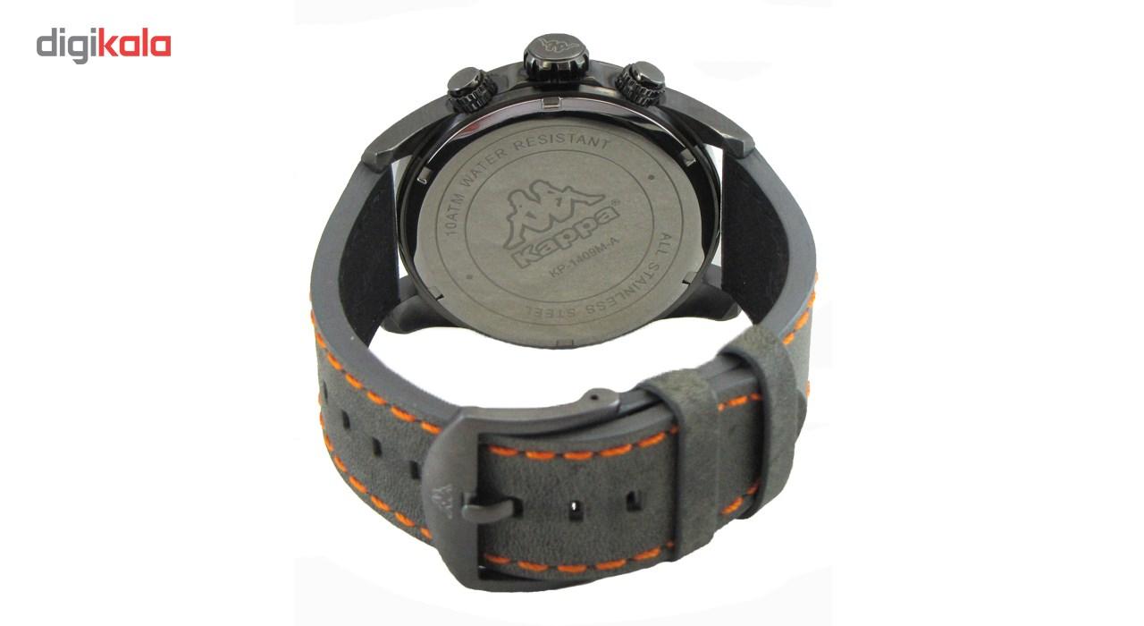 ساعت مچی   کاپا مدل 1409m-a              اصل