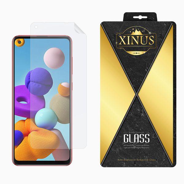 محافظ صفحه نمایش نانو ژینوس مدل NPX مناسب برای گوشی موبایل سامسونگ Galaxy A21s