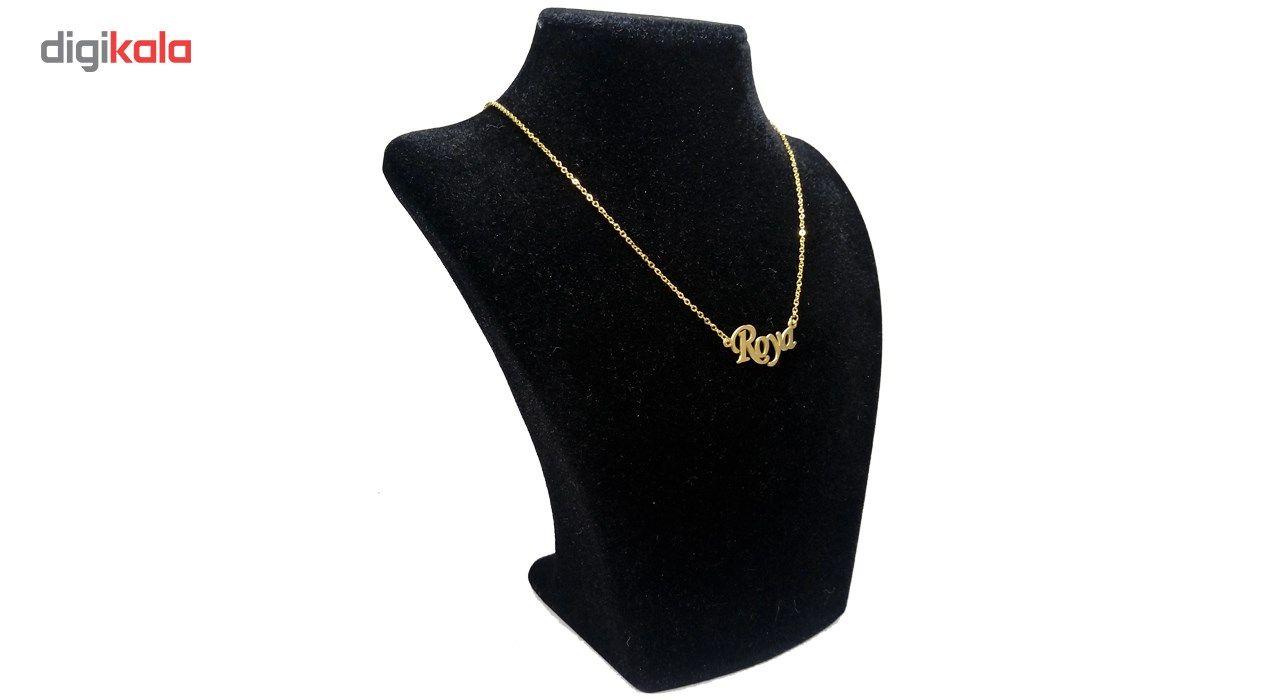 گردنبند آی جواهر طرح نام رویا انگلیسی کد 1100107GE -  - 4
