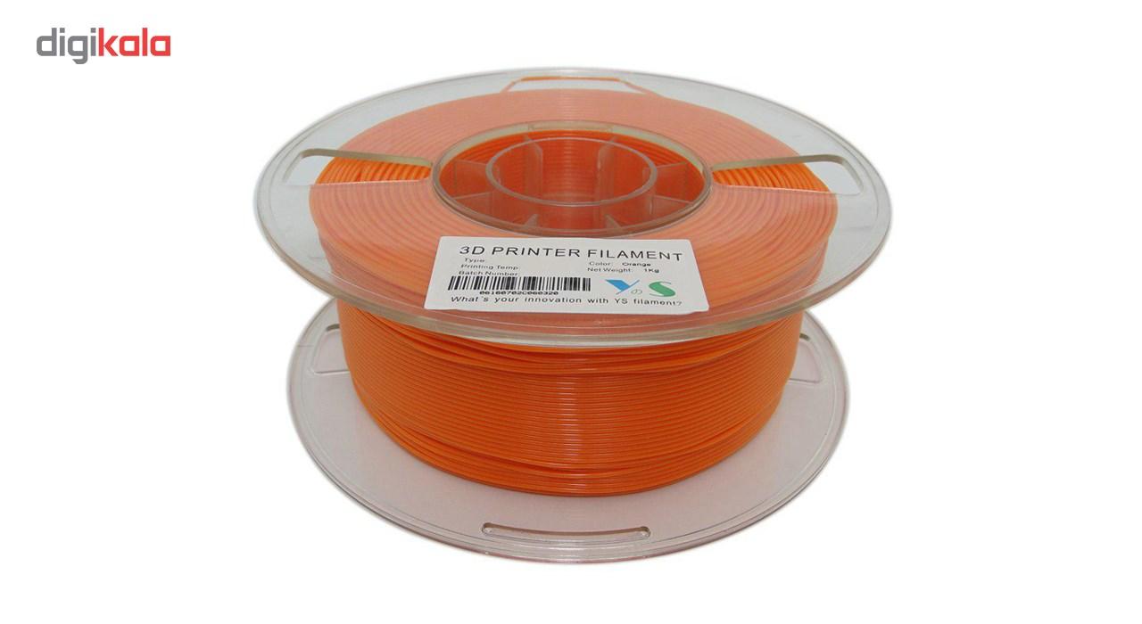 قیمت                      فیلامنت پرینتر سه بعدی ABS  یوسو  نارنجی  1.75 میلیمتر 1 کیلو