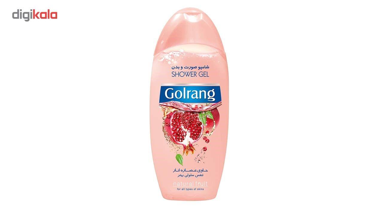 شامپو بدن گلرنگ مدل Pomegranate مقدار 400 گرم main 1 1