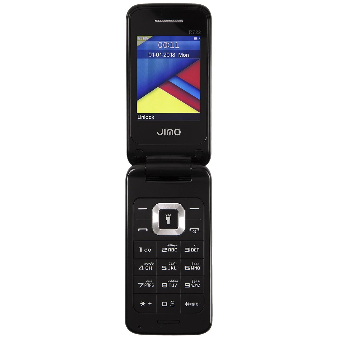 گوشی موبایل جیمو مدل R722 دو سیمکارت