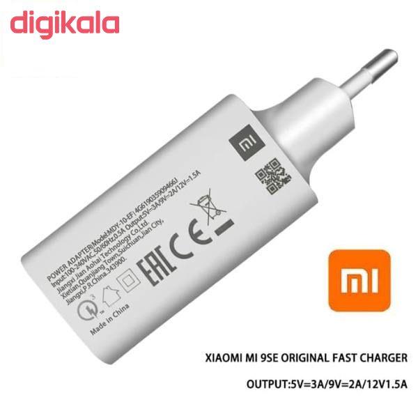 شارژر دیواری شیائومی مدل MDY-10-EF به همراه کابل تبدیل USB-C main 1 7