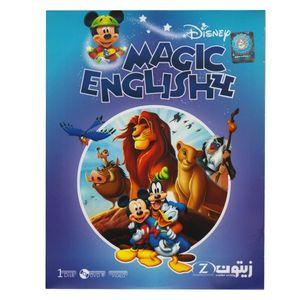 مجموعه کامل آموزش زبان انگلیسی Magic English 4
